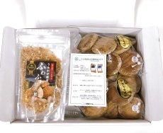 画像10: うみかぜ椎茸&ソーセージ詰め合わせセット (10)
