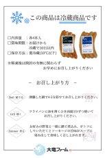 画像11: うみかぜ椎茸&ソーセージ詰め合わせセット (11)